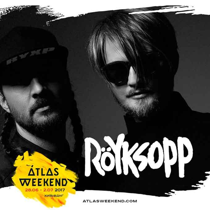 Норвежский электронный дуэт Röyksopp впервые выступит в Украине - на фестивале Atlas Weekend 2017