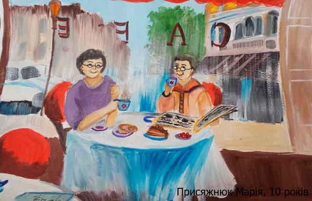 Фоторепортаж: у Черкаській області провели конкурс дитячих малюнків «Мої дідусь та бабуся – пенсіонери»
