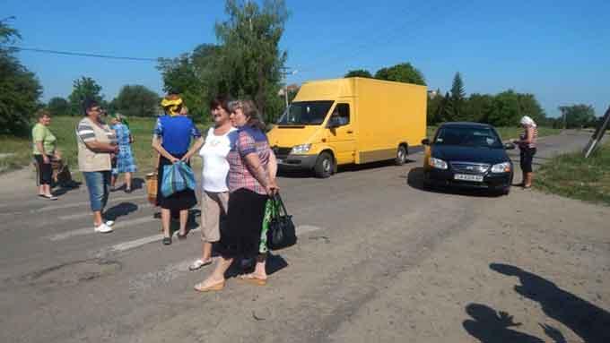 У Чигиринському районі жителі Галаганівки перекрили дорогу