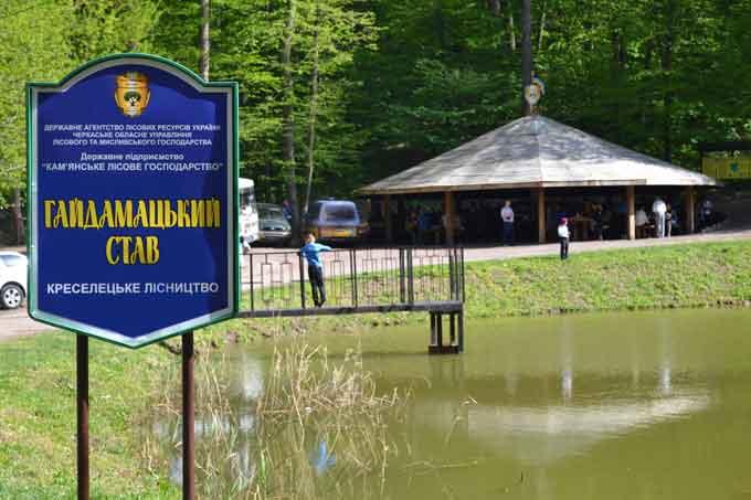 Найбільший рекреаційний пункт на Черкащині знаходиться у Холодному Яру