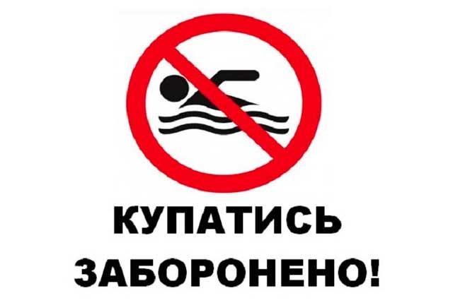 У пробах води на пляжах Сміли знайшли кишкову паличку – купатись заборонено