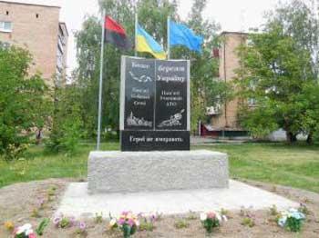 Міський голова Ватутіного розповів про ситуацію навколо пам96;ятника захисникам України