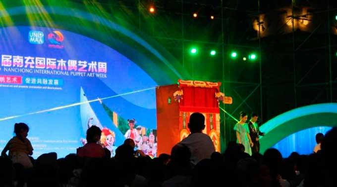 Вистава Черкаського театру ляльок стала однією з кращих на фестивалі в Китаї