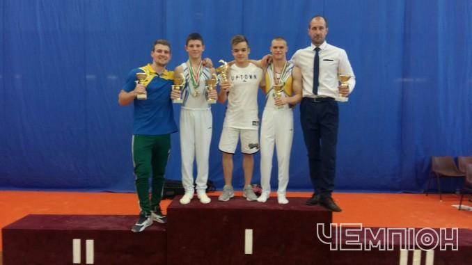 Черкаський гімнаст успішно виступив на міжнародних змаганнях