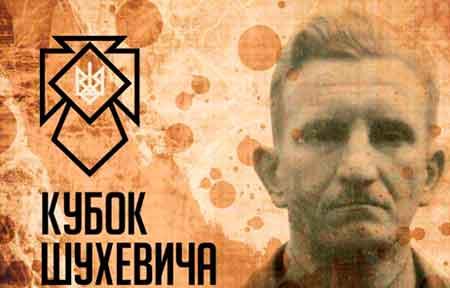 Баскетбольний турнір імені Шухевича проведуть в Черкасах