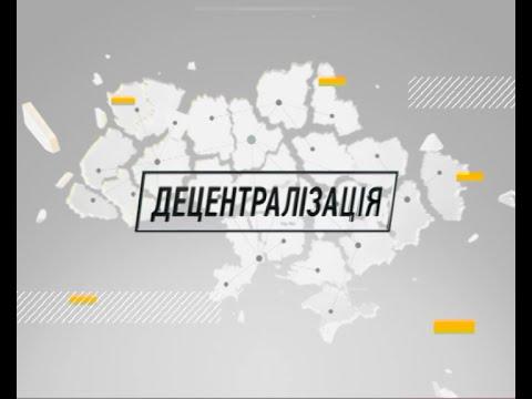 Депутати знову провалили голосування за утворення Канівської ОТГ
