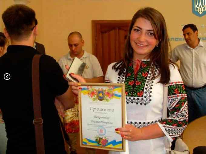 Студентку Східноєвропейського університету нагороджено обласною молодіжною премією