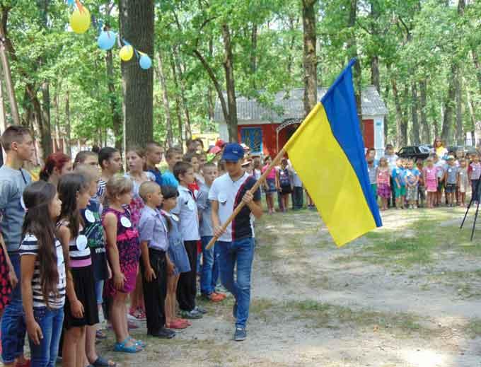 Відкрито першу зміну в дитячому оздоровчому таборі «Звенигора»