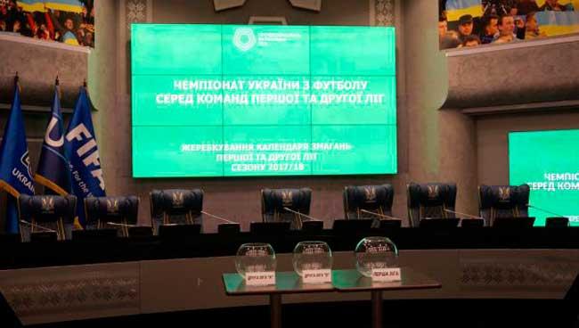 «Черкаський Дніпро» розпочне новий сезон матчем проти «Кременя»