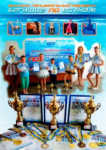 27 нагород привезли з Одеси черкаські танцівники