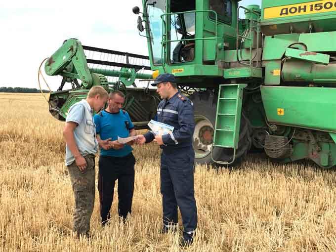 У Катеринопільському районі рятувальники контролюють зернозбиральну компанію