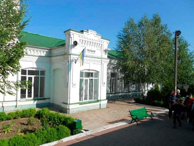 1891 року, в Тальному відкрили залізничну станцію з якої можна було добратися у Христинівку чи Цвіткове.