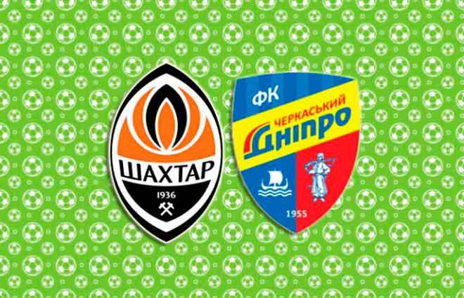 «Черкаський Дніпро» мінімально поступився молодіжному складу «Шахтаря» в контрольному матчі.