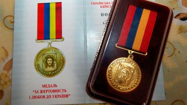 Медаль «За жертовність і любов до України» отримали атовці та волонтери з Кам'янщини