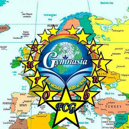 Літній успіх: перемога Євроклубу