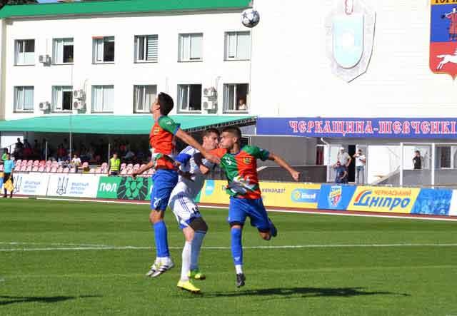 «Черкаський Дніпро» витягнув «мертвий» матч