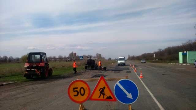 У Чорнявці на ремонт доріг спрямували 150 тисяч гривень