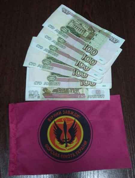 Росіяни передали гроші черкаським волонтерам – на потреби Збройних Сил України
