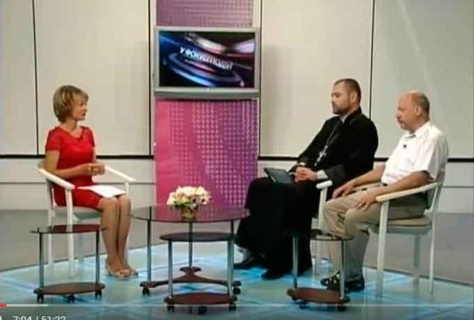 Професор та священник говорили на телебаченні про Хрещення Київської Русі (відео)
