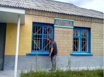 Жителі дев'яти сіл Канівщини уже майже півроку змушені виживати без аптеки (відео)