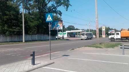 петиція, стосовно встановлення світлофору на ділянці проїзної частини по вул. Смілянська 129-131, оскільки в цьому місці сталося чимало ДТП з травмованими