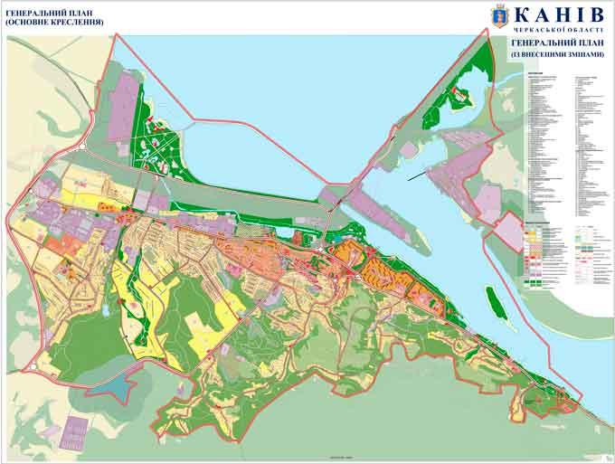 Інститут «Діпромісто» внес зміни до генплану міста Канева та розробив план зонування території