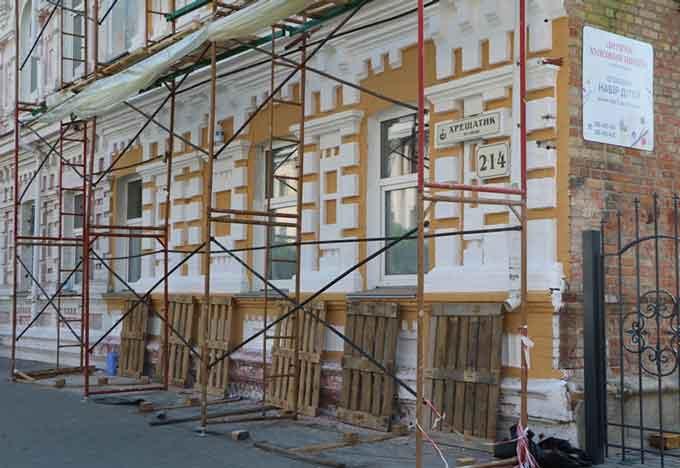 Уперше за 30 років у Черкасах відновлюють будівлю художньої школи