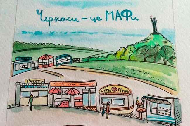 МАФи, бари, гаражі та бажання землі під забудову, - привід для розпуску міськради від Бондаренка