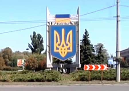 Сьогодні у Черкасах урочисто відкриють стелу з гербом України