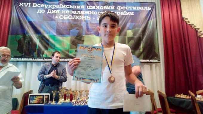 Юний кам'янчанин зайняв третє місце на Всеукраїнському шаховому фестивалі