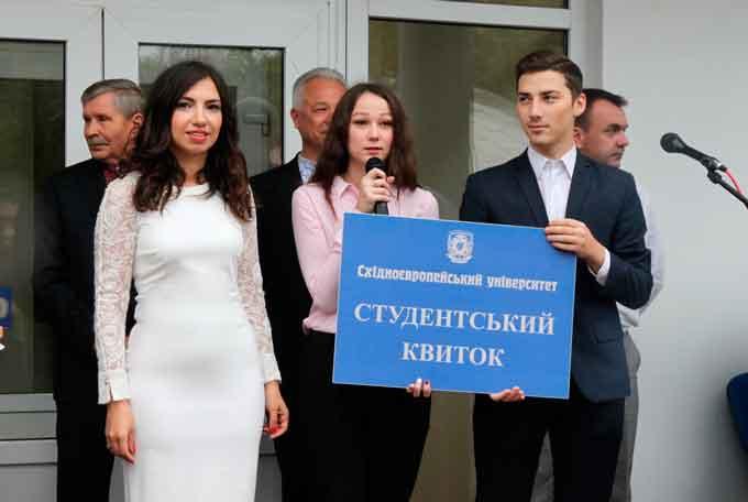 Східноєвропейський університет посвятив у студенти цьогорічних вступників
