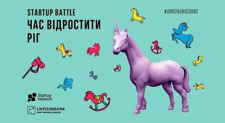 Черкаський Kidslox змагатиметься у фіналі битви стартапів у Києві