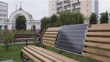 Сьогодні у Каневі з'явиться сонячна лавка для зарядки гаджетів