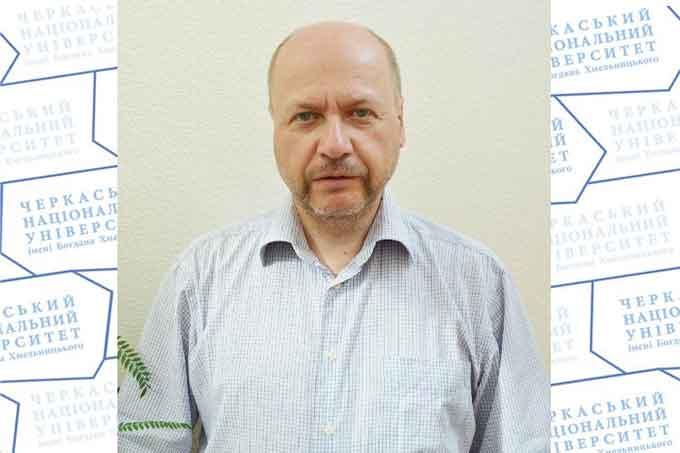Професор ЧНУ Віталій Масненко отримав черговий грант на проведення наукових досліджень