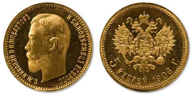 Прокурор з Черкащини має колекцію цінних монет вартістю десятки тисяч доларів