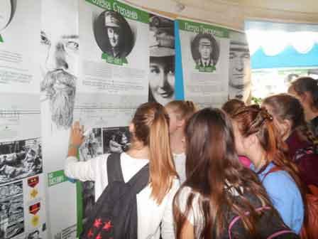 У Ватутіному відбулася виставка «Люди свободи»