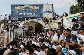 По факту нанесення тяжкого тілесного ушкодження повідомлено про підозру громадянину Ізраїля