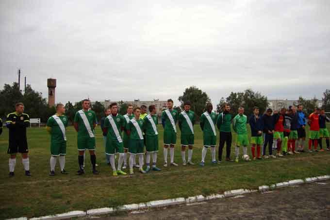 У Чорнобаї відбувся турнір пам'яті Григорія Злидара