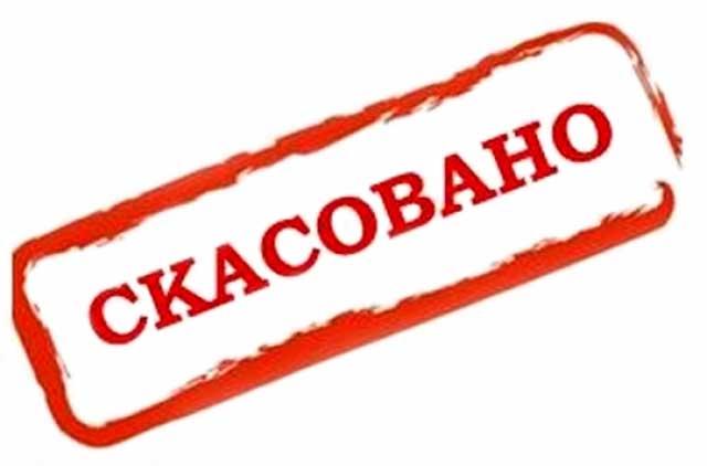 На Черкащині скасовано та зупинено дію 89 рішень Корсунь-Шевченківської РДА
