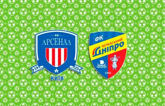 У неділю «Черкаський Дніпро» на виїзді зустрінеться із ФК «Арсенал-Київ»