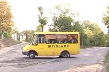 Черкаським селам потрібні шкільні автобуси