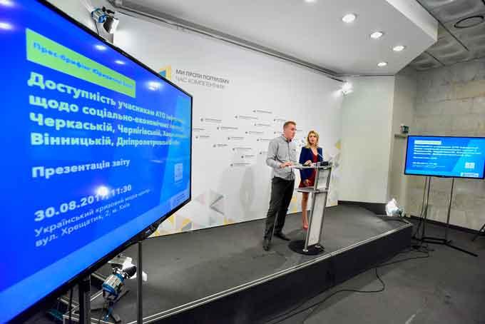 У Черкаській області місцеві органи влади не надають інформацію учасникам АТО - Юридична Сотня