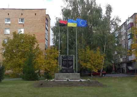 У Ватутіному відновили прапор, який вкрали три тижні тому