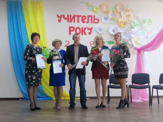 В Христинівці визначені переможці І районного туру Всеукраїнського конкурсу «Учитель року – 2018»