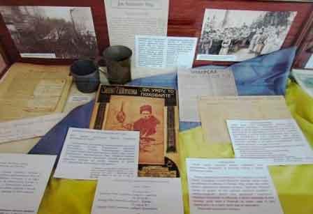У Корсуні-Шевченківському представили виставку, присвячену Українській революції 1917–1921 років