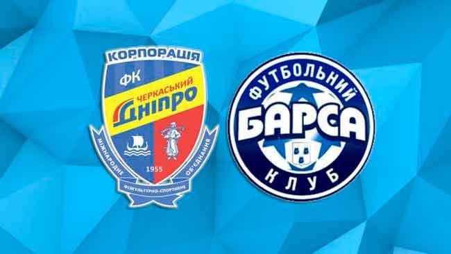 «Черкаський Дніпро» переміг «Барсу»