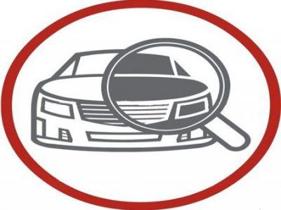 В Золотоноші та Умані виявили автівки з перебитими номерами двигуна