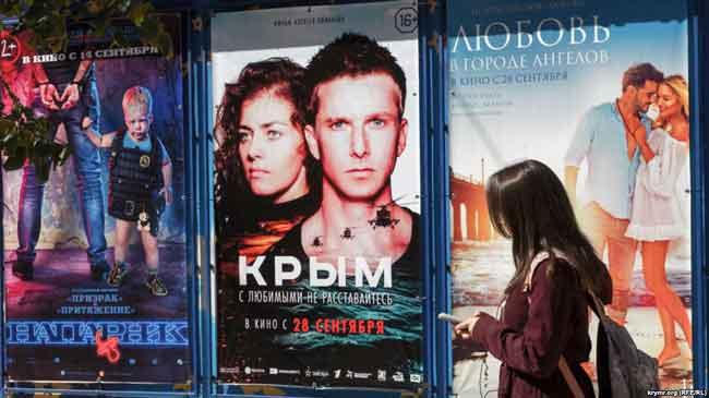 Вбивства, яких не було: про що бреше фільм «Крим»