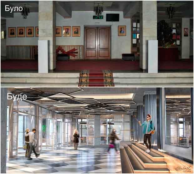 Який буде вигляд у оновленого черкаського театру після ремонту? (фото)
