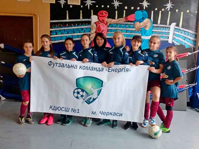 Черкаська та шполянська команди пройшли відбірковий етап Чемпіонату України з футзалу серед дівочих команд
